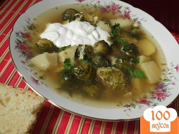 Фото рецепта: «Суп с брюссельской капустой»
