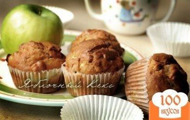 Фото рецепта: «Чернично-яблочные маффины с корицей»
