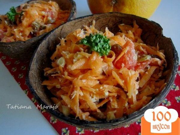 Фото рецепта: «Салат из сладкого картофеля Батат»