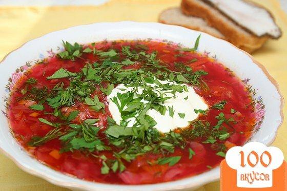 Фото рецепта: «Украинский борщ со сметаной»