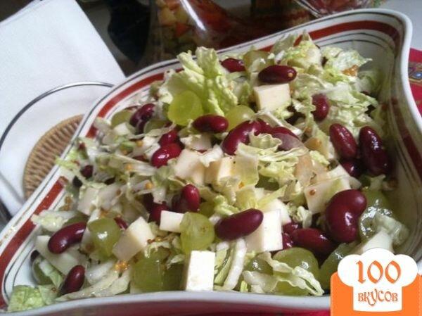Фото рецепта: «Салат из красной фасоли и винограда»