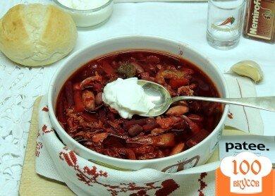 Фото рецепта: «Красный борщ с фасолью и савойской капустой»