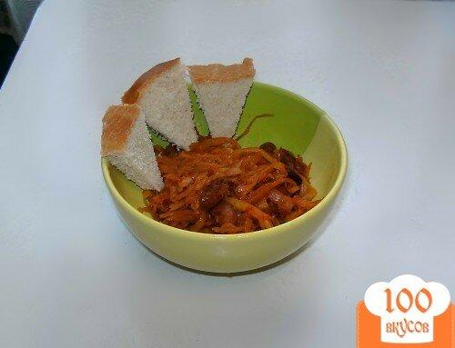 Фото рецепта: «Тушоная капуста с фасолью»