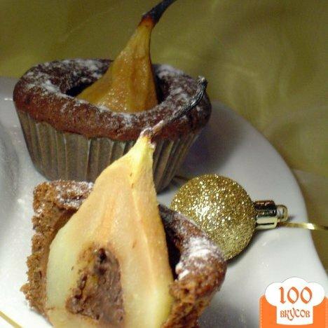 Фото рецепта: «Маффины с грушей и шоколадом.»