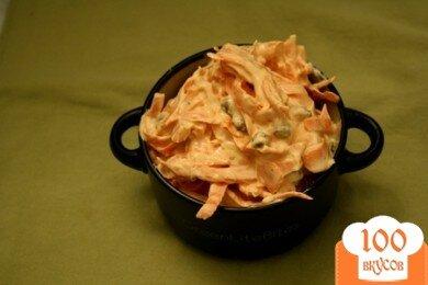 Фото рецепта: «Салат с морковкой и карри»