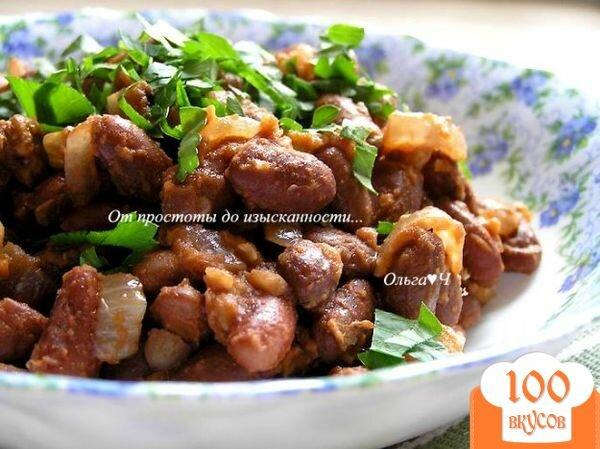 Фото рецепта: «Лобио»