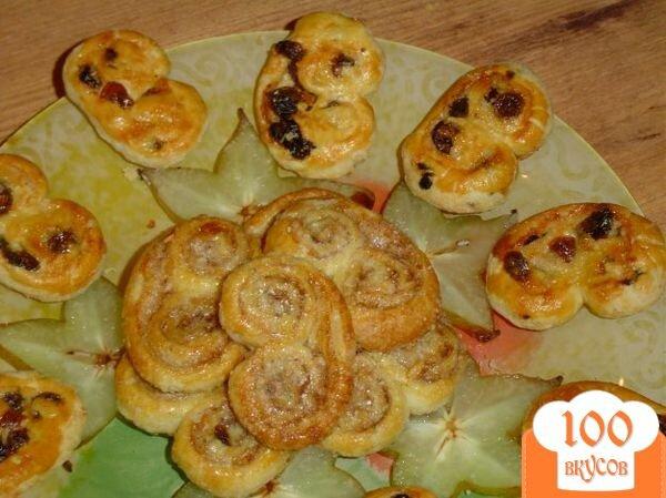 Фото рецепта: «Слоеное печенье»