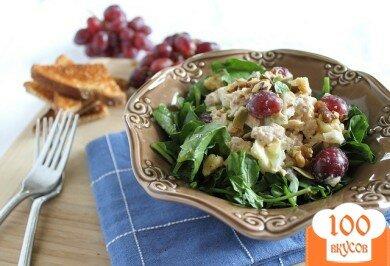 Фото рецепта: «Оздоровительный салат с тунцом Уолдорф»