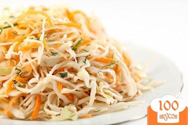 Фото рецепта: «Салат из свежей капусты»