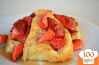 Фото рецепта: «Французский тост с клубникой»