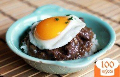 Фото рецепта: «Острая говядина»