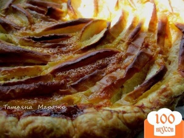 Фото рецепта: «Пирог с яблоками»