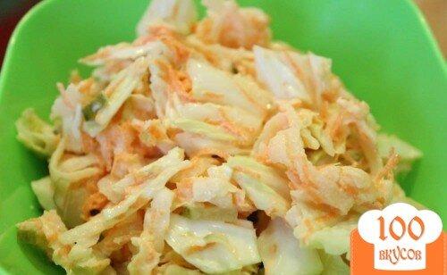 """Фото рецепта: «Салат с пекинской капустой и дайконом """"Пикантный""""»"""