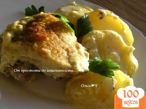 Фото рецепта: «Курица с картофелем в сливочно-горчичном соусе»
