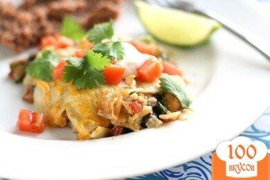 Фото рецепта: «Мексиканская лазанья»