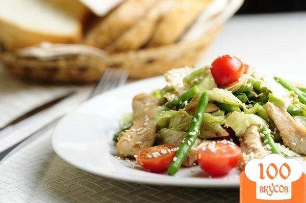 Фото рецепта: «Салат со стручковой фасолью»