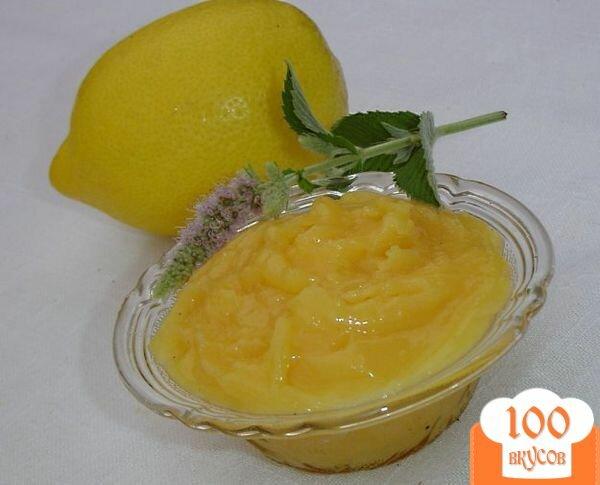 Фото рецепта: «Лимонный крем - Lemon curd»