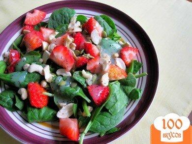 Фото рецепта: «Клубничный салат»