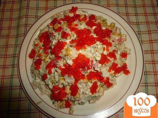 Фото рецепта: «Салат сытный с крабовым мясом и красной икрой»