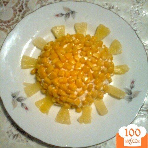 Фото рецепта: «Салат Солнышко»