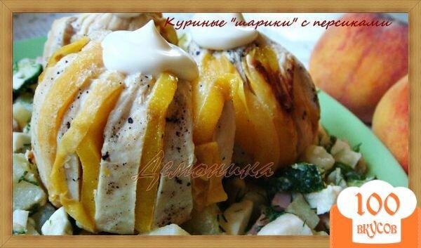 Фото рецепта: «Куриные шарики с персиками»
