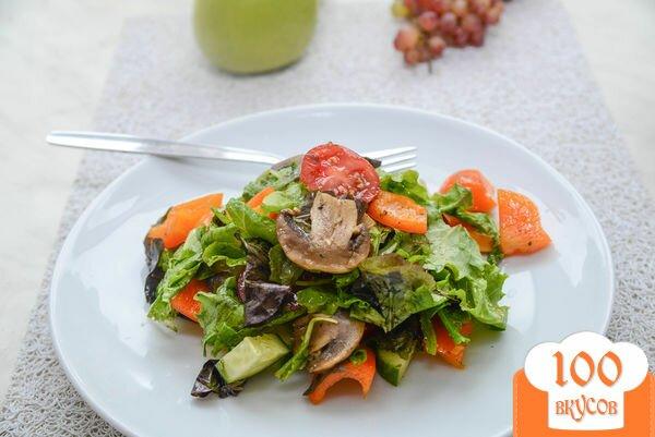 Фото рецепта: «Отличный овощной салат с грибами»