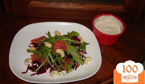 Фото рецепта: «Cалат с рукколой, свеклой и грейпфрутом»