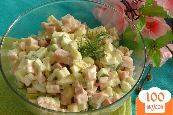 Салат из легкого рецепт с фото пошагово