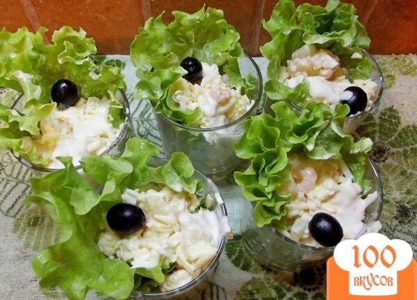Порционные салаты и рецепты
