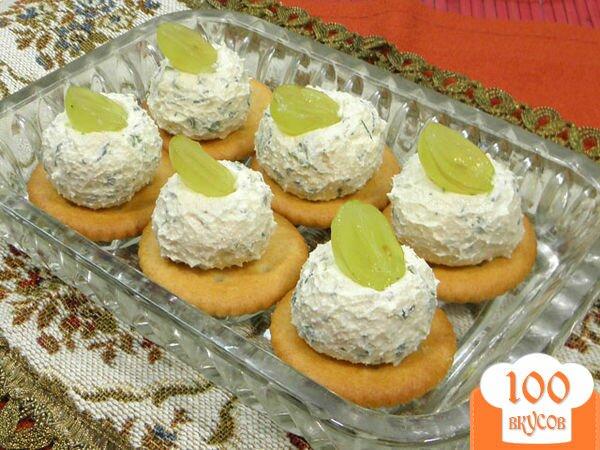 Рецепт вкусной закуски с фото пошагово