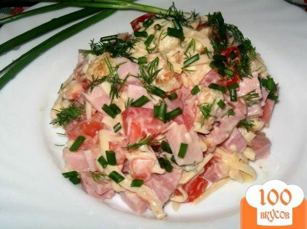 Салат мзиури рецепт пошаговым