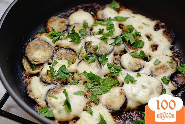 Баклажаны запеченные с сыром и чесноком рецепт с пошагово