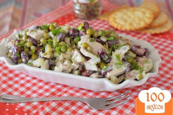 Сытный салат рецепт