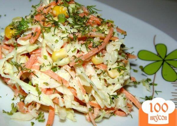 Рецепт салата из белокочанной капусты по корейски с фото