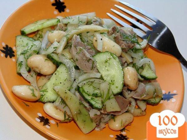 Салат с куриными желудками и фасолью рецепт с