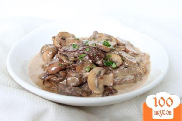 Рецепт бефстроганова из говядины со сметаной