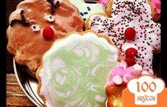 Фото рецепта: «Сладкое печенье»