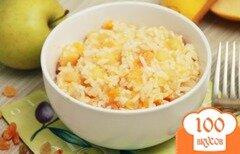 Фото рецепта: «Плов с тыквой и фруктами»
