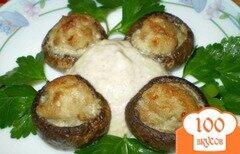 Фото рецепта: «Закуска грибная с мясом и соусом»