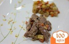 Фото рецепта: «Говядина запеченная с овощами»