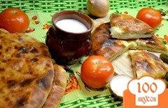 Фото рецепта: «Осетинские пироги «Картофджын» – пирог с картошкой»
