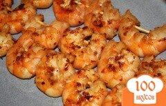 Фото рецепта: «Жаренные креветки»