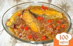 Фото рецепта: «Лосось, тушеный в соусе из куркумы с кусочками сливы»