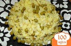 Фото рецепта: «Рисовый омлет с зеленым горошком»