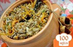 Фото рецепта: «Постный горшочек с гречкой.»