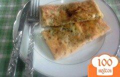Фото рецепта: «Ёка - абхазское блюдо из лаваша»