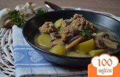 Фото рецепта: «Грибной суп с фрикадельками из мяса и гороха нут»