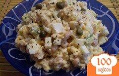 Фото рецепта: «Салат куриный с каперсами и фасолью»