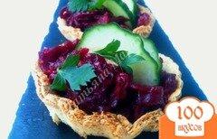 Фото рецепта: «Хлебные корзиночки со свекольным салатом»