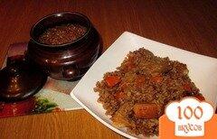 Фото рецепта: «Говядина с гречкой в горшочке»
